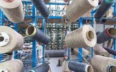 textile-parks