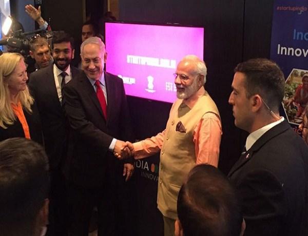 India Israel Innovation Bridge