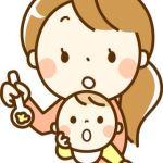 娘の離乳食チャレンジ⑧〜はじめての小松菜〜