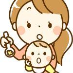 娘の離乳食チャレンジ⑨〜はじめてのカボチャ〜