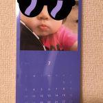 毎月15分でできる両親への親孝行