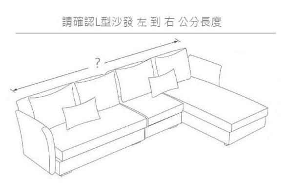 sofa-size