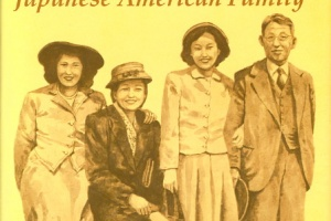 Desert Exile: The Uprooting of a Japanese American Family by Yoshiko Uchida [in What Do I Read Next? Multicultural Literature]