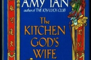 The Kitchen God's Wife by Amy Tan [in What Do I Read Next? Multicultural Literature]