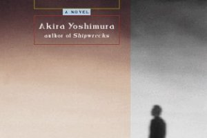 On Parole by Akira Yoshimura, translated by Stephen Snyder