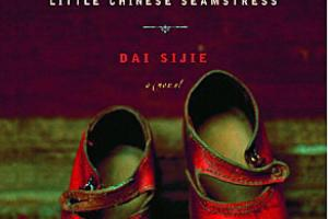 Balzac and the Little Chinese Seamtress by Dai Sijie, translated by Ina Rilke
