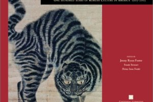 Century of the Tiger: One Hundred Years of Korean Culture in America: 1903-2003 edited by Jenny Ryun Foster, Frank Stewart, and Heinz Insu Fenkl + Authors Profile [in AsianWeek]