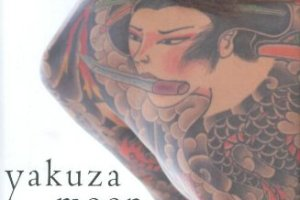 Yakuza Moon: Memoirs of a Gangster's Daughter by Shoko Tendo, translated by Louise Heal [in San Francisco Chronicle]