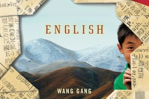 English by Wang Gang, translated by Martin Merz and Jane Weizhen Pan