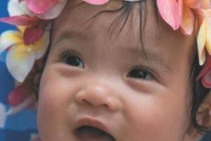 American Babies by The Global Fund forChildren
