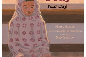 Time to Pray by Maha Addasi, Arabic translation by Nuha Albitar, illustrated by Ned Gannon