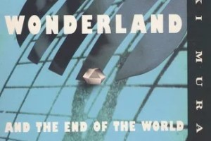 Hard-Boiled Wonderland and the End of the World by Haruki Murakami, translated by Alfred Birnbaum