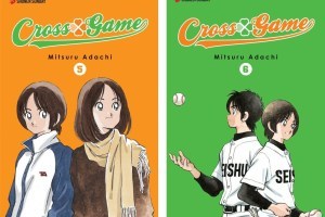 Cross Game 5 (vols. 10-11) and Cross Game 6 (vols. 12-13) by Mitsuru Adachi, translated by Lillian Olsen