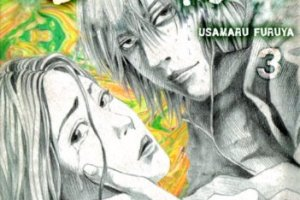 No Longer Human (vol. 3) by Usamaru Furuya, based on the novel by Osamu Dazai, translated by Allison Markin Powell