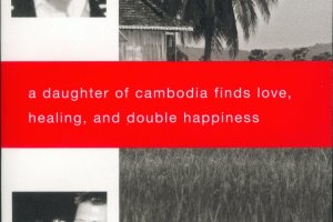 Lulu in the Sky: A Daughter of Cambodia Finds Love, Healing, and Double Happiness by Loung Ung + Author Interview