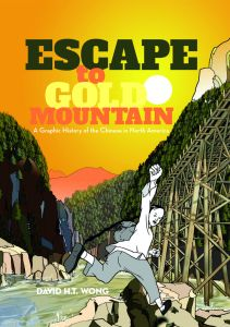 Escapte to Gold Mountain