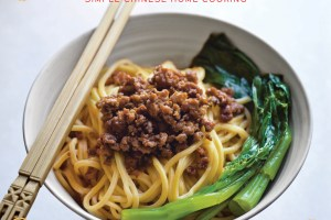 Every Grain of Rice: Simple Chinese Home Cooking by Fuchsia Dunlop