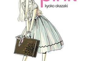 pink by Kyoko Okazaki, translated by Vertical, Inc.
