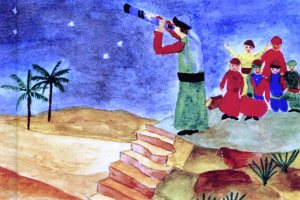 The Last Night of Ramadan by Maissa Hamed, illustrated by Mohamed El Wakil