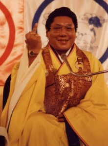 trungpa_confidence