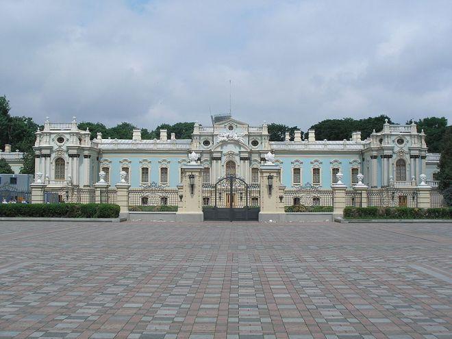 Mariyinsky Palace, Kiev, Ukraine