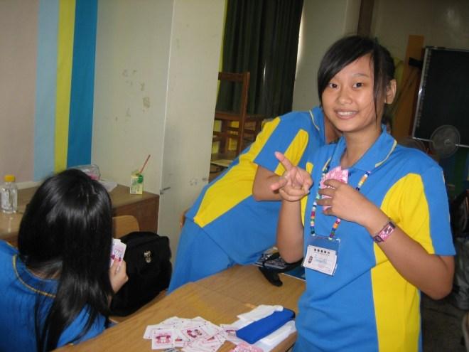 Unusual Taiwan school uniforms
