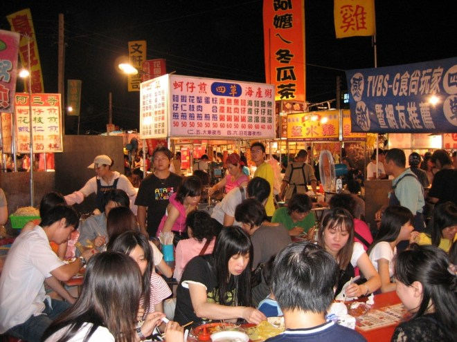 Night market, Taiwan