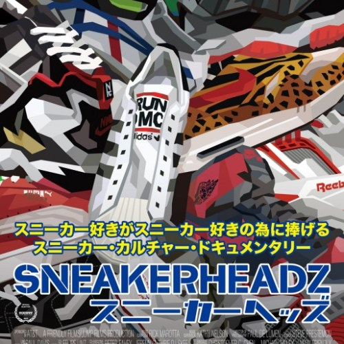 sneakerheadzjp