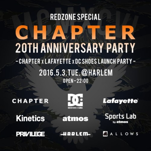 CHAPTER 20th Anniversary Party