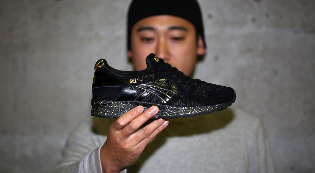 interview-with-atmos-big-asics-tiger-gel-lyte-5-atmos-img1