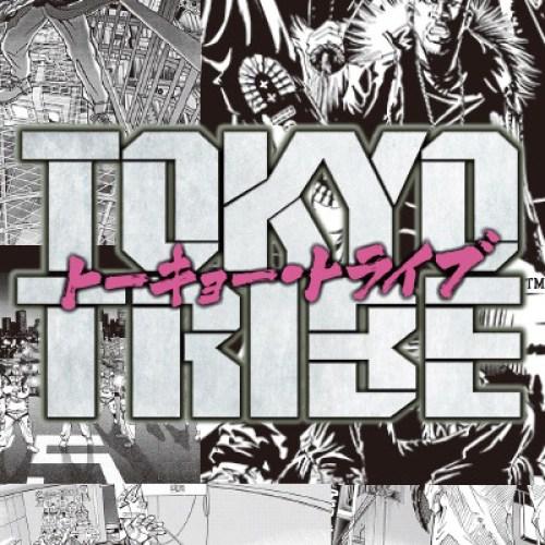 Timberland は TOKYO TRIBE とのコラボレーションキャンペーンを開催中