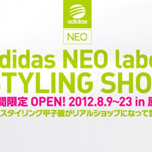 現役高校生たち自らプロデュース「adidas NEO Label STYLING SHOP」が期間限定オープン