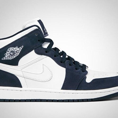 Nike Air Jordan 1 Phat July 2011 COLLECTION