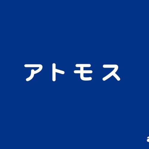 東京・原宿のショップ「atmos」が、新コンセプトの「アトモス 原宿2号店」をオープン