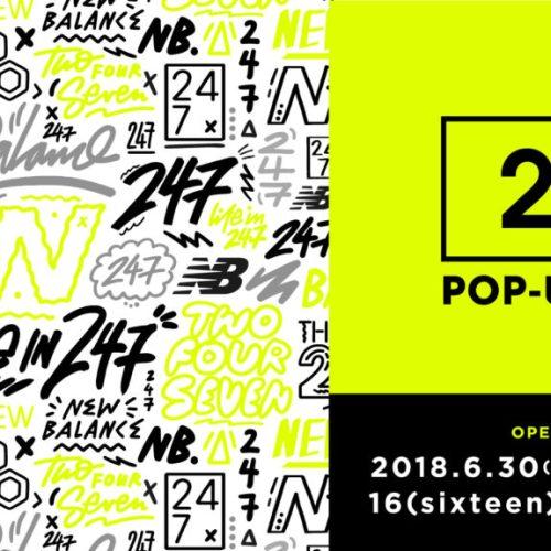 """ニューバランス、24時間限定の""""247 POP-UP STORE""""が2018年6月30日(土)0時に渋谷にオープン"""