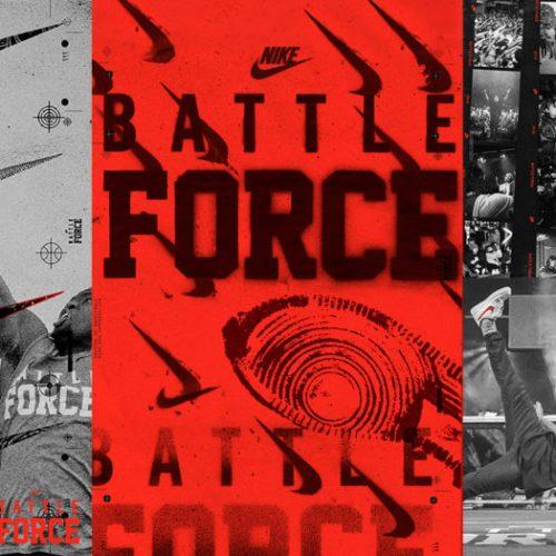 ナイキは、バスケ、ダンス、ラップの頂点を決めるバトル型イベント BATTLE FORCE を2018年11月23日(金)に開催