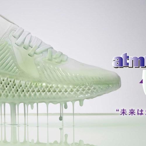 """アディダスは """"未来はカタチにできる"""" をテーマに、インストアイベント atmos JAM x adidas 4D を2019年5月30日(木)に開催決定"""