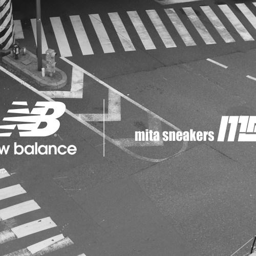"""ニューバランスから、996 Collaboration Project として、mita sneakersとのコラボレートモデル CM996 """"TOKYO CROSSING"""" が登場"""