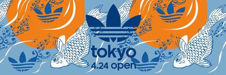 Photo02 - アディダス オリジナルスは、ブランドの拠点となる adidas Originals Flagship Store Tokyoを原宿にオープン