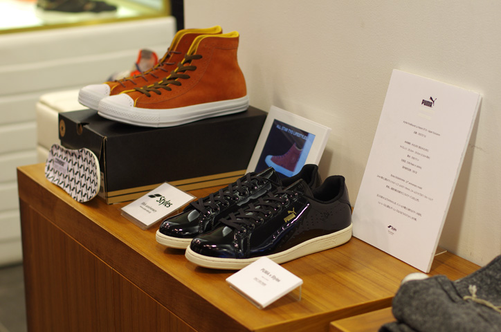 Photo07 - NIKE x UNDERCOVER GYAKUSOU S/S Collection Reception Recap