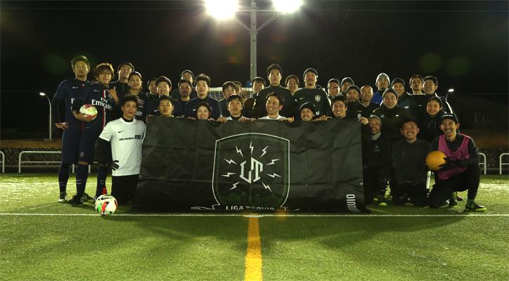 "Photo01 - フットボールコミュニティー ""LIGA TOQUIO"" がスペシャルイベントを開催"