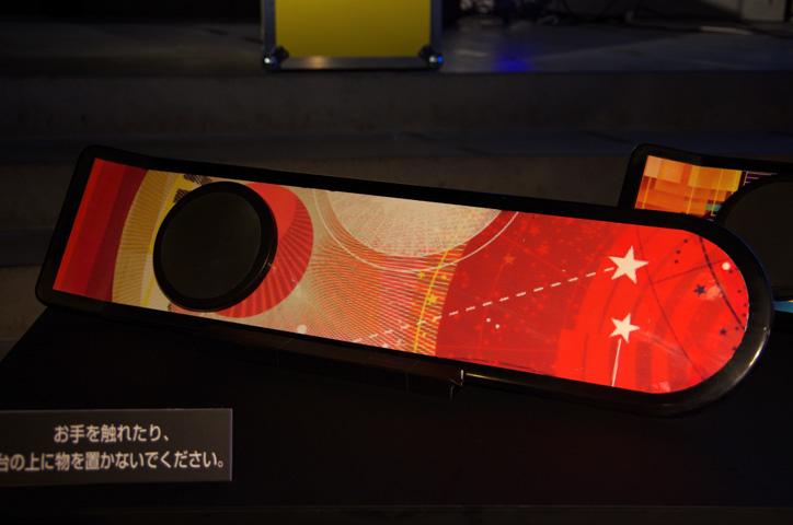 Photo16 - 「2011 NIKE MAG」オークション