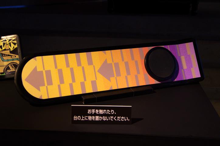 Photo17 - 「2011 NIKE MAG」オークション