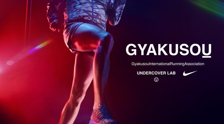 Photo01 - NikeLab が NikeLab x GYAKUSOU Spring/Summer 2015 コレクションを発表