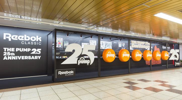 Photo01 - Reebok CLASSICから、「The Pumpテクノロジー」の誕生25周年を記念し、 特設ミュージアムを新宿駅にて展開