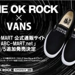 9月5日ABC-MARTで通販開始!  ONE OK ROCK x VANS SLIP ON