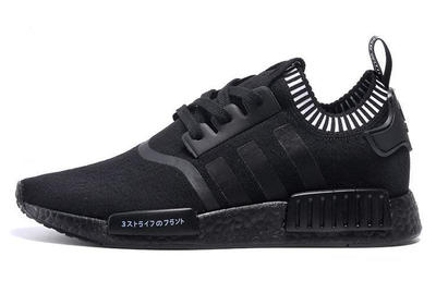 adidas-nmd-runner-japan-black-boost-5_o2z1jj.jpg