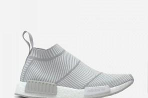adidas Originals Tem Uma Nova Colorway do NMD City Sock Prestes a Chegar Nas Lojas