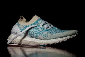 adidas Ultra Boost Uncaged 'Teal'