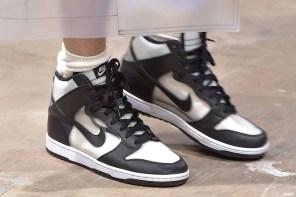 Nike X COMME des GARCONS – Dunk High